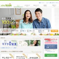 youbride(ユーブライド)のサイトイメージ