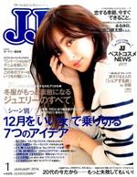 JJ(光文社)